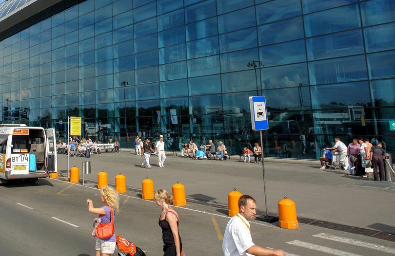 aeroporto turismo
